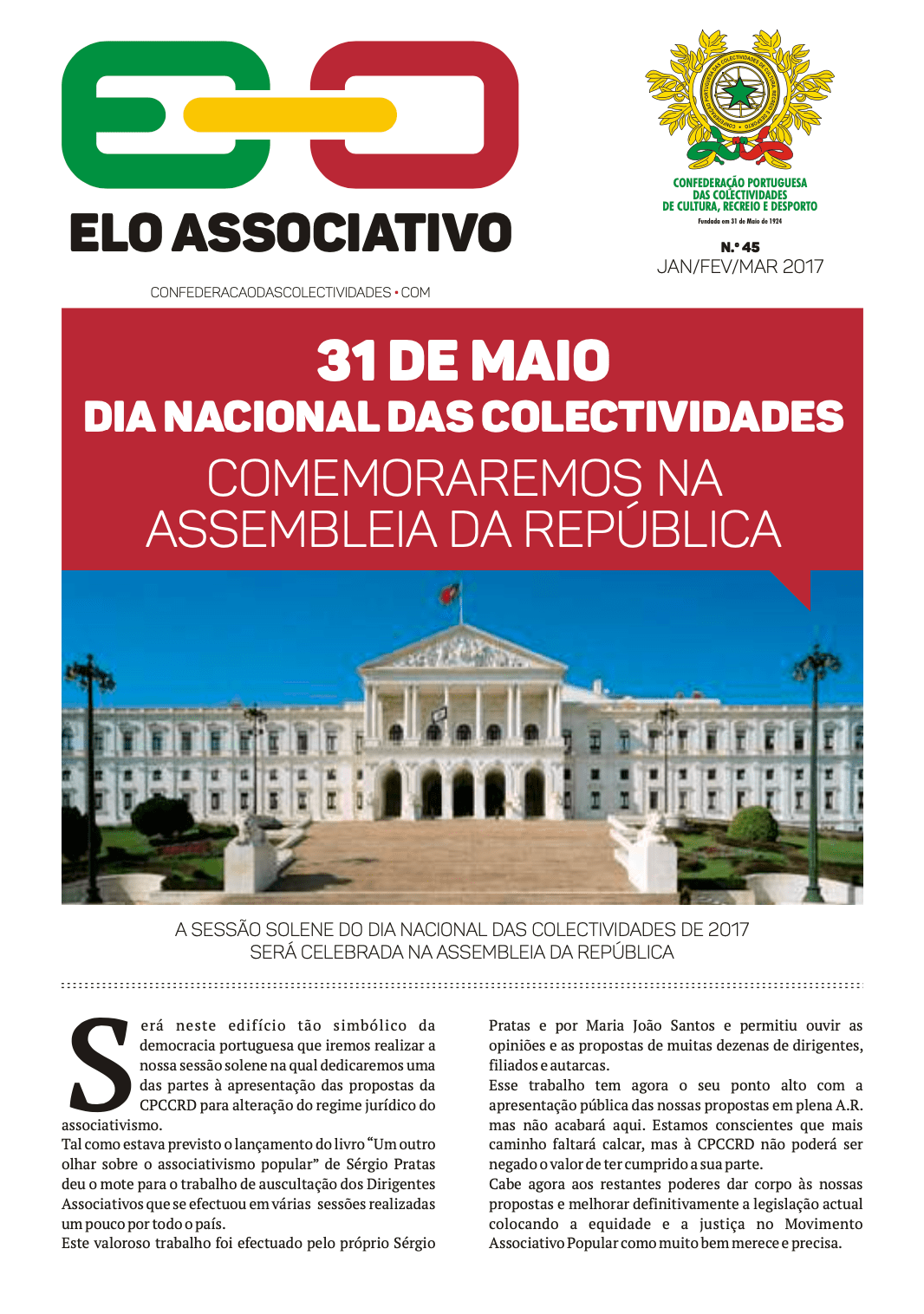 Elo Associativo Nº 45 [Jan-Fev-Mar 2017]